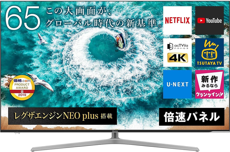 口コミ ハイセンス テレビ ハイセンスのU8Fの性能は?2020年コスパ最高テレビになりうるか?